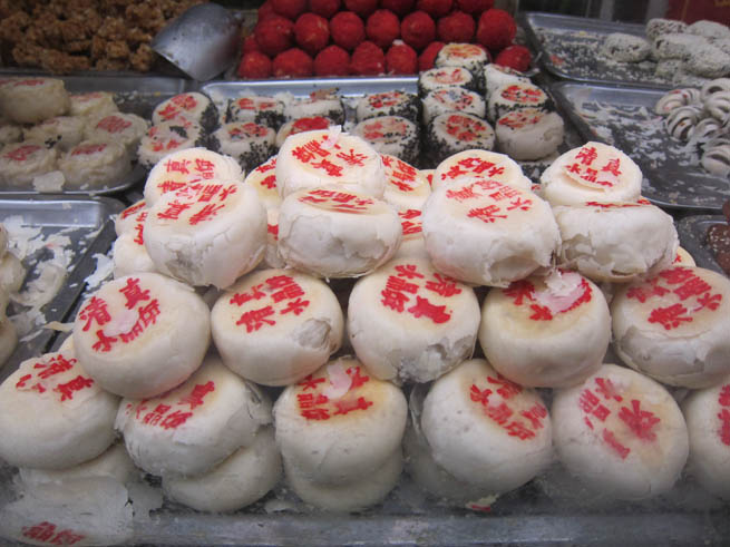 Mooncake is a Chinese bakery product traditionally eaten during the Mid-Autumn Festival.