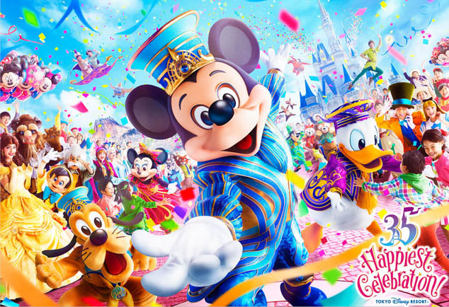 Experience an amazing year of celebrations at Tokyo Disney.