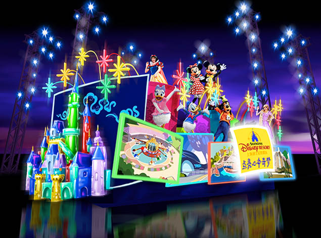 Get the scoop on Disney's newest park in Shanghai, China.